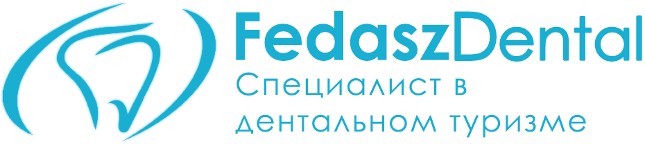 Fedasz Dental - fedaszdental.ru